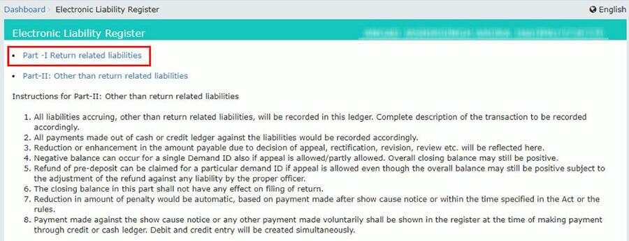 GST Return Related Liabilities