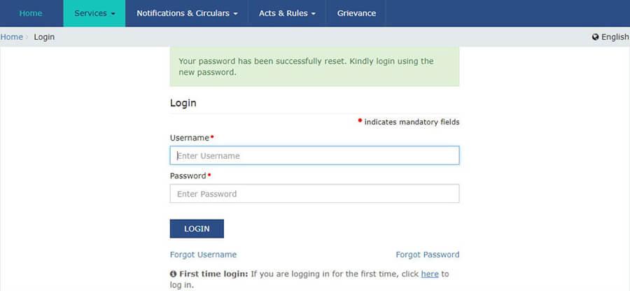 How to Retrieve GST Password