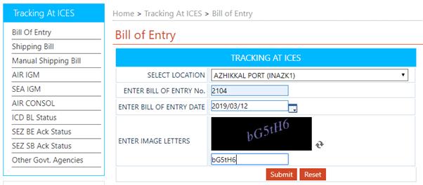 bill-entry