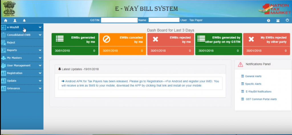 e-way bill After login