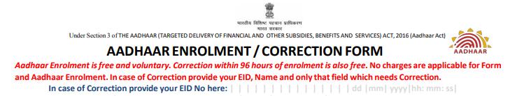 correction form